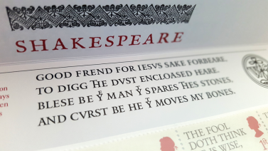 Shakespeare Stamps 001