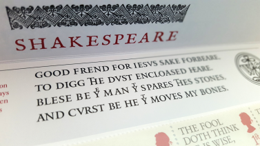 Shakespeare Stamps 003